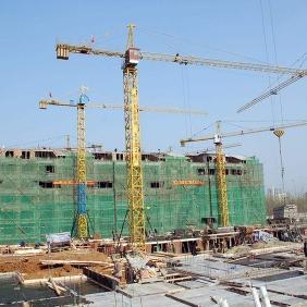 建筑施工企业安全生产许可证管理规定